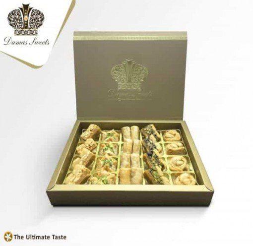 Baklava 20 Pcs gold box